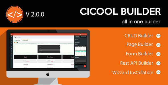 Cicool v2.8.0 – Page, Form, Rest API and CRUD Generator