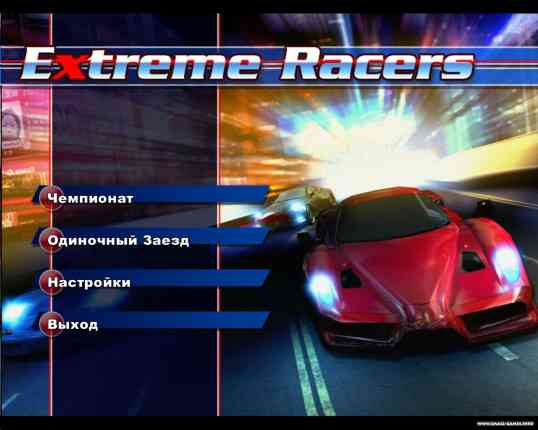 Extreme Racers Free Download