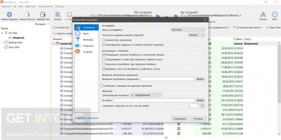 GoodSync Enterprise 10.6.8.8 Latest Version Download