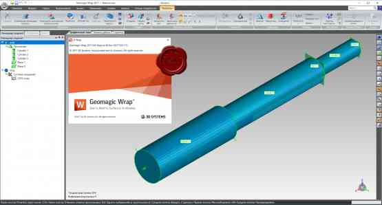 Geomagic Wrap 2017 Direct Link Download