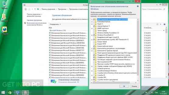 Windows 7-8.1 10 AIO Latest Version DOwnload