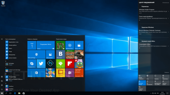 ​Windows 10 Lite Edition v4 x86 2017 Offline Installer Download