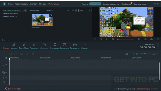 Wondershare Filmora 8.3.5.6 Direct Link Download