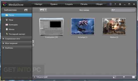 CyberLink MediaShow Ultra 6.0.10019 Direct Link Download