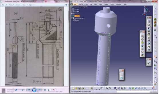 catia software free download for 64 bit