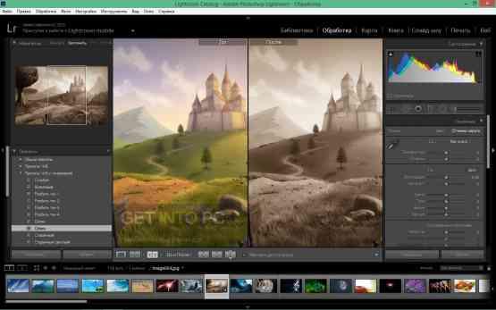 Adobe Photoshop Lightroom CC 6.8 Direct Link Download