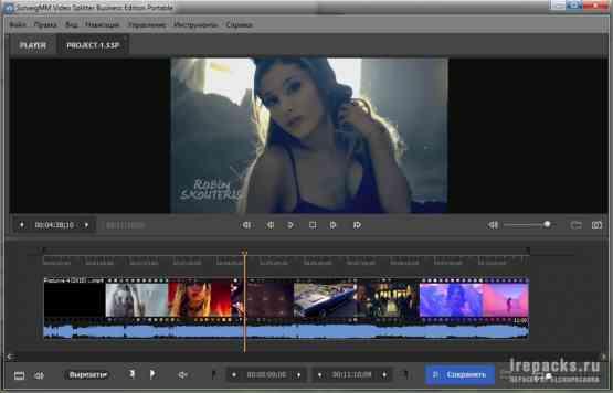 SolveigMM Video Splitter 2018 6.1.1807.24 Latest Version Download