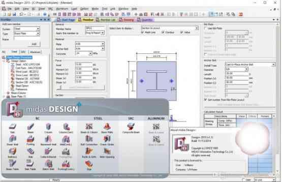MIDAS Information Technology Design 2015 Direct Link Download