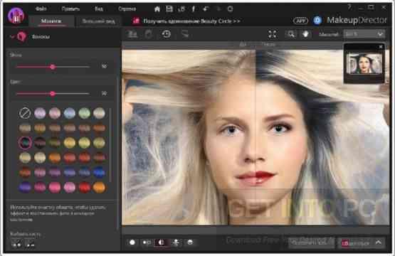 CyberLink MakeupDirector Ultra Offline Installer Download