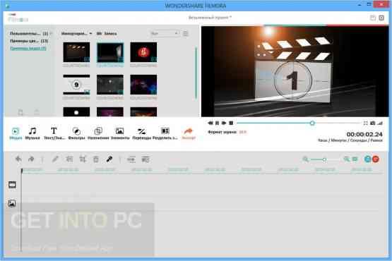 Wondershare Filmora 8 Complete Effect Packs Direct Link Download