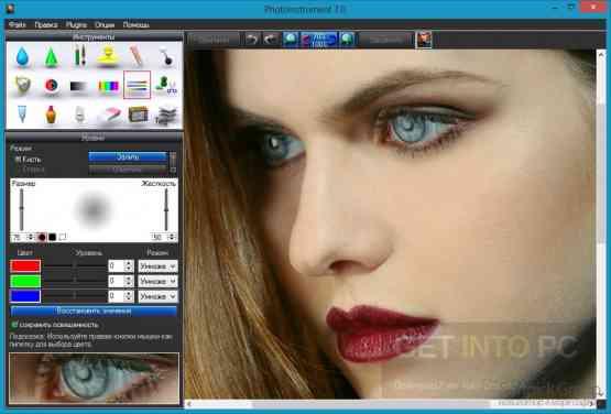 PhotoInstrument 7 Offline Installer Download