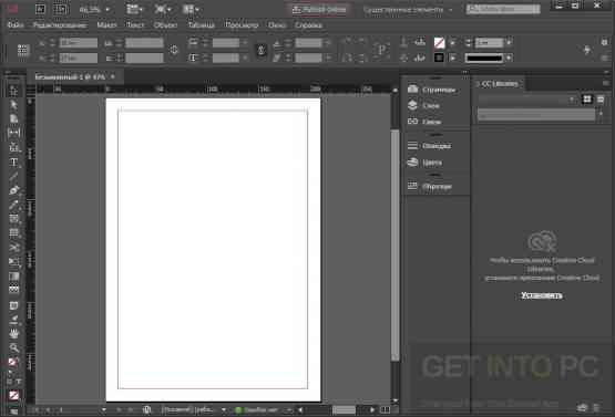 Adobe InDesign CC 2017 Portable Offline Installer Download
