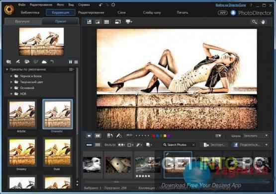 CyberLink PhotoDirector Ultra 9.0.2406.0 Offline Installer Download