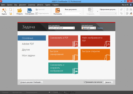 ABBYY FineReader 14.0.105.234 Enterprise Latest Version Download