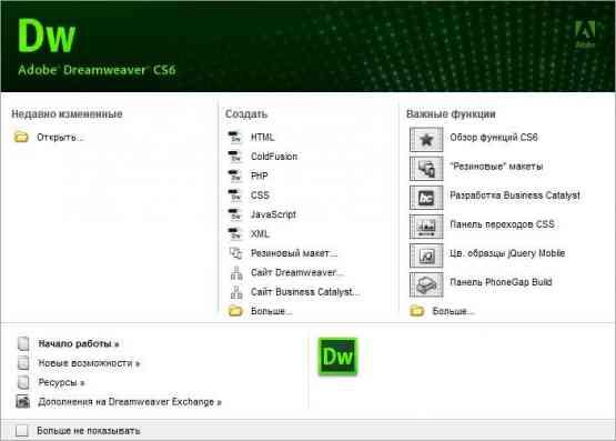 Adobe Dreamweaver CC 2018 v18.1.0.10155 Offline Installer Download