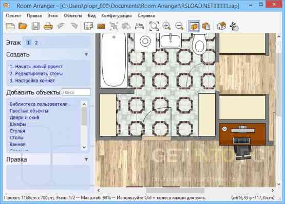 Room Arranger 9.3.0.595 Offline Installer Download