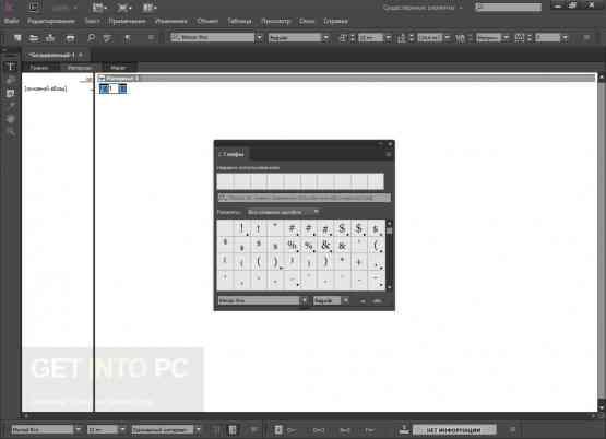 Adobe InCopy CC 2017 Latest Version Download
