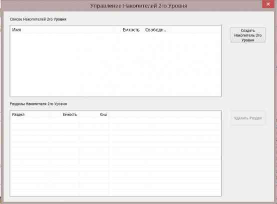 PrimoCache Desktop Edition 3.0.2 Direct Link Download