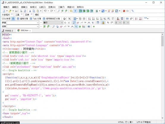 Emurasoft EmEditor Professional 17.8.0 Latest Version Download