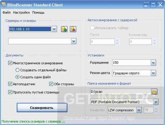 BlindScanner Pro Offline Installer Download