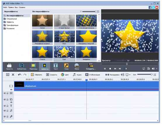 AVS Video Editor 8.1.1.311 Offline Installer Download