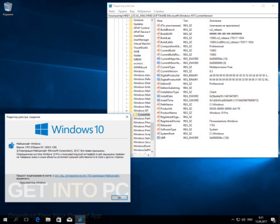 Windows 10 Pro x64 RS2 15063 With Office 2016 ISO Latest Version Download