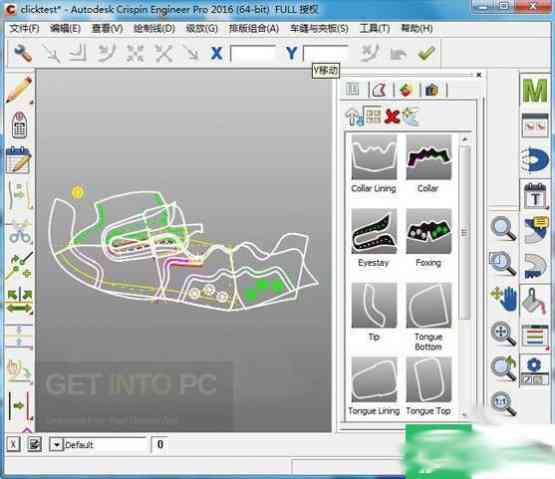 Autodesk Crispin Engineer Pro 2016 Direct Link Download