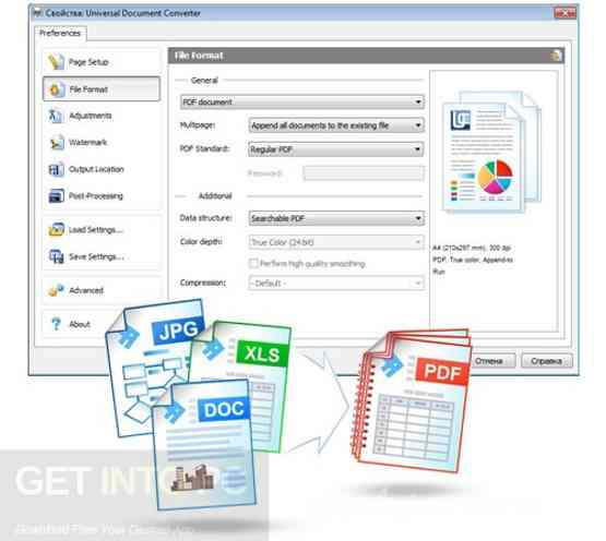 Universal Document Converter 6.8.1712.15160 Direct Link Download