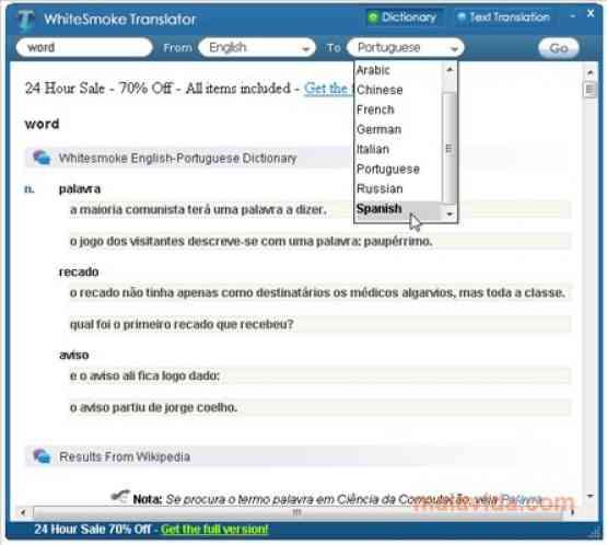 WhiteSmoke 2010 Latest Version Download