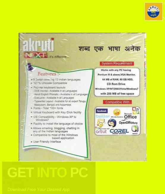 Akruti Publisher 6 Offline Installer Download