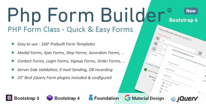 PHP Form Builder v4.2.5