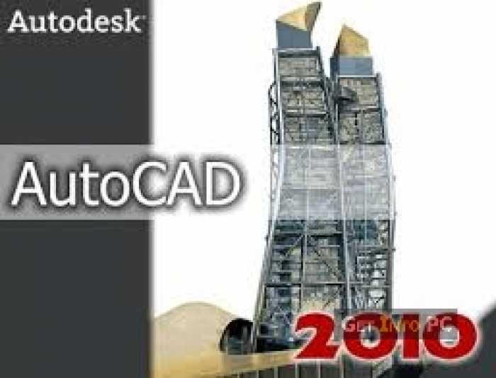AutoCAD 2010 Free Download