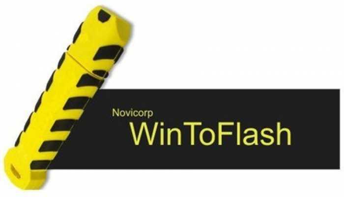WinToFlash Free Download
