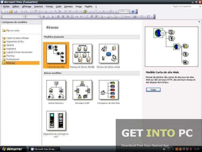 Microsoft Visio 2007 Enterprise Free Download