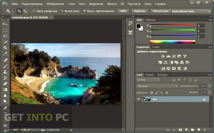 Adobe Photoshop CC 2015 Free Download