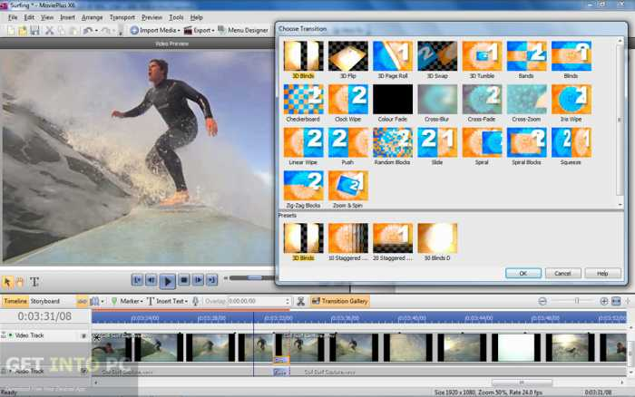 Serif MoviePlus X5 Free Download