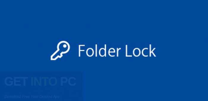 Folder Lock 7.7 Free Download