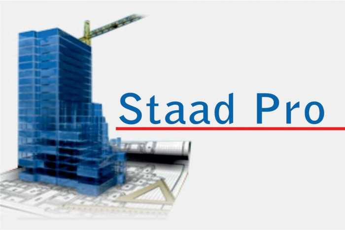 Staad Pro CONNECT Edition 21 Free Download