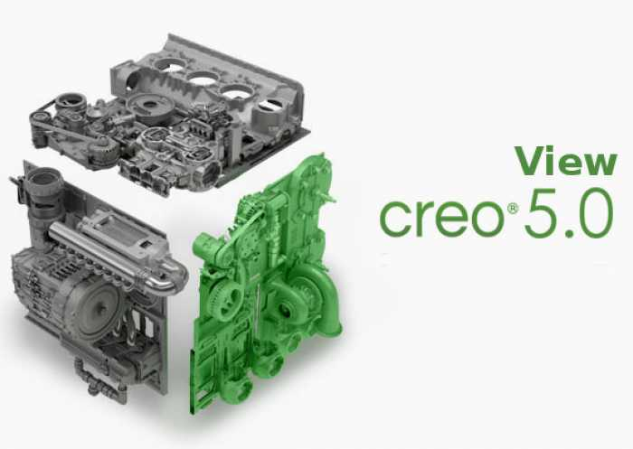 PTC Creo View 5 Free Download