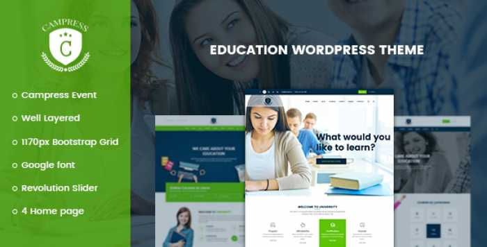 CAMPRESS V1.5 – RESPONSIVE EDUCATION, COURSES AND EVENTS