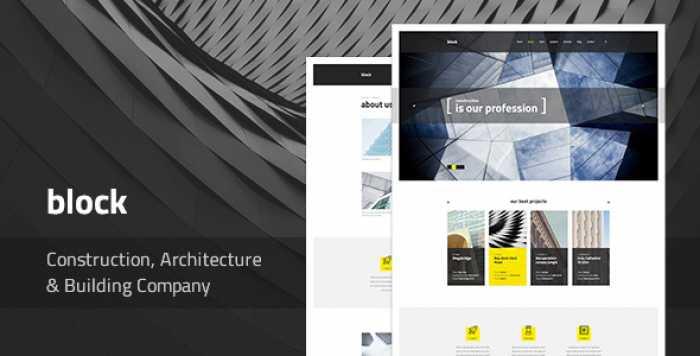 BLOCK V1.0.3 – CONSTRUCTION, ARCHITECTURE, BUILDING COMPANY