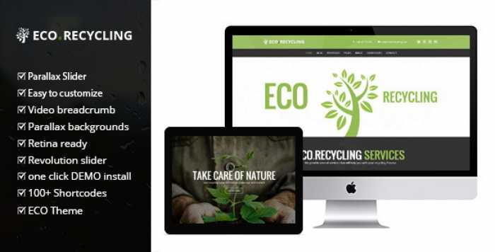 ECO RECYCLING V2.0.1 – A MULTIPURPOSE WOOCOMMERCE THEME