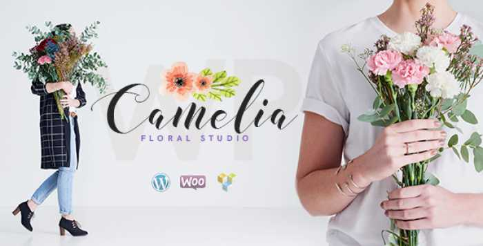 CAMELIA V1.1 – A FLORAL STUDIO FLORIST WORDPRESS THEME