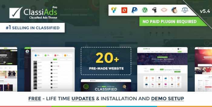 CLASSIADS V5.4 – CLASSIFIED ADS WORDPRESS THEME