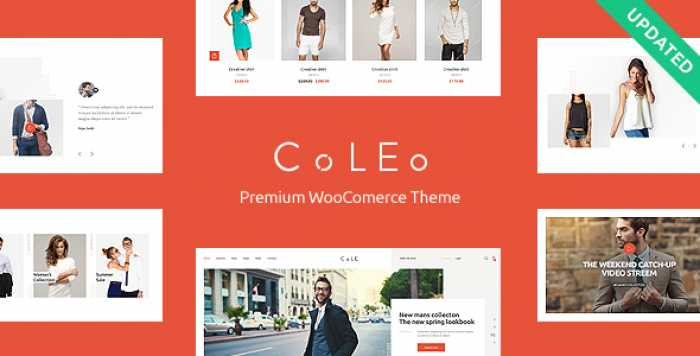 COLEO V1.0 – A STYLISH FASHION CLOTHING STORE THEME