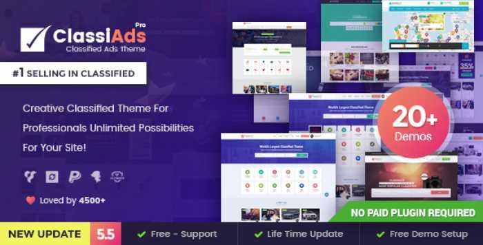 CLASSIADS V5.5.2 – CLASSIFIED ADS WORDPRESS THEME