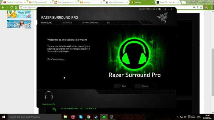 Razer Surround Pro Free Download