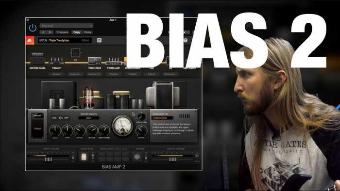 BIAS AMP 2 VST Free Download