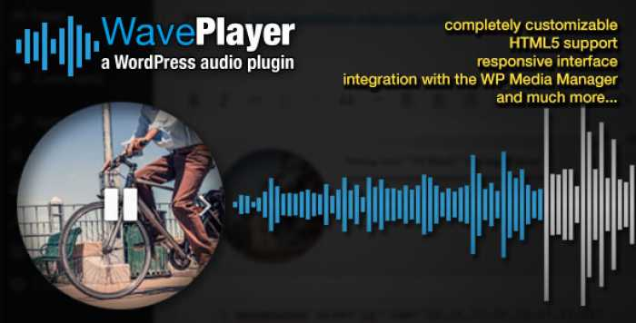 WavePlayer v2.4.3 – Audio Player with Waveform and Playlist