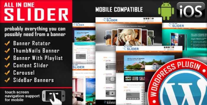 All In One Slider v3.7.1.2 – Responsive WordPress Slider Plugin